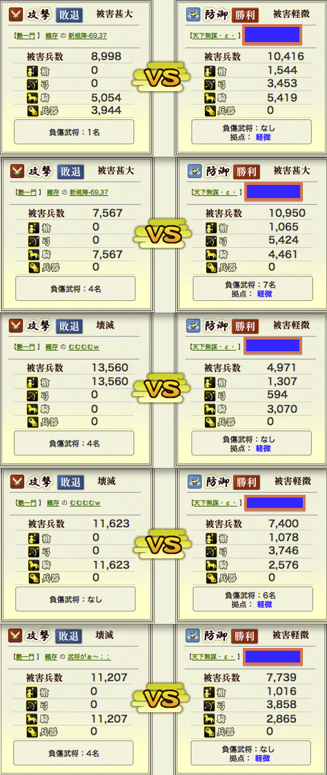 201208241212232fc.png