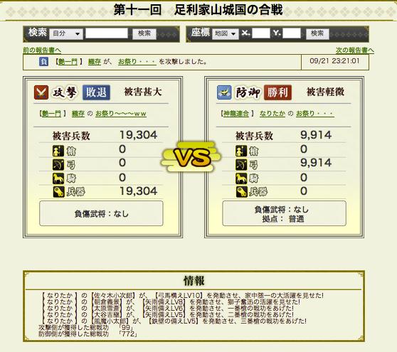 スクリーンショット 2012-09-24 16.54.04