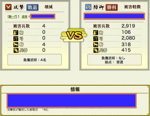 スクリーンショット 2012-09-25 9.59.23