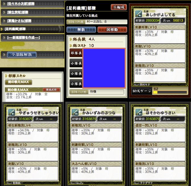 スクリーンショット 2012-10-12 13.29.39