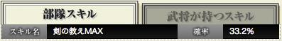 スクリーンショット 2012-10-12 13.30.13