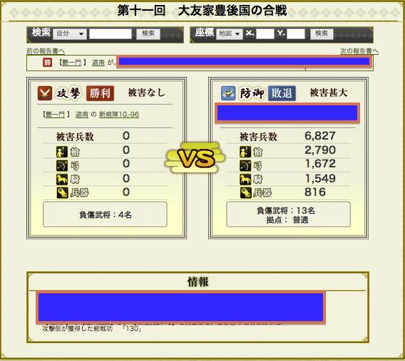 スクリーンショット 2012-10-17 10.44.01