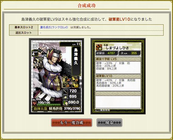 スクリーンショット 2013-02-04 19.39.45