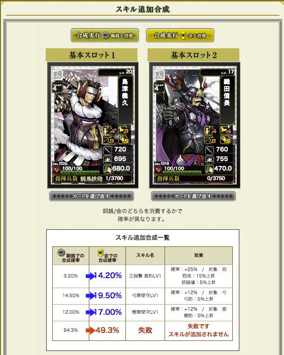 スクリーンショット 2013-02-08 10.06.31