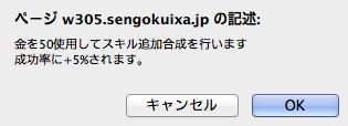 スクリーンショット 2013-02-08 10.09.35