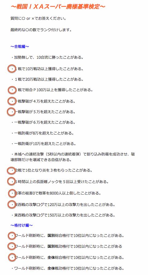 スクリーンショット 2013-04-22 9.31.12