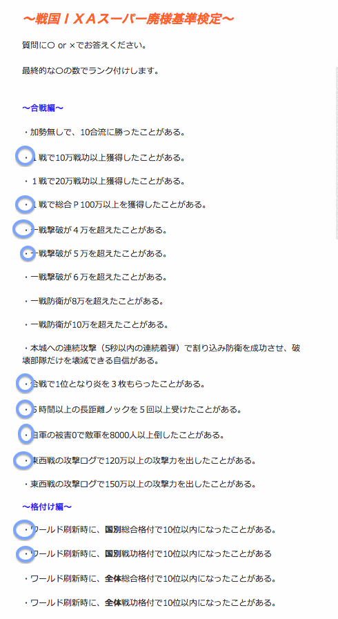 スクリーンショット 2013-04-22 11.40.57