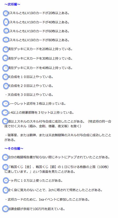 スクリーンショット 2013-04-22 11.41.05