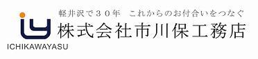 ロゴ+社名+α