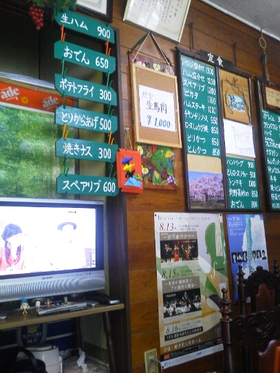 fc2blog_20120727153444a65.jpg