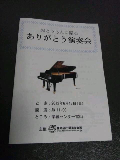 20120617_105634.jpg
