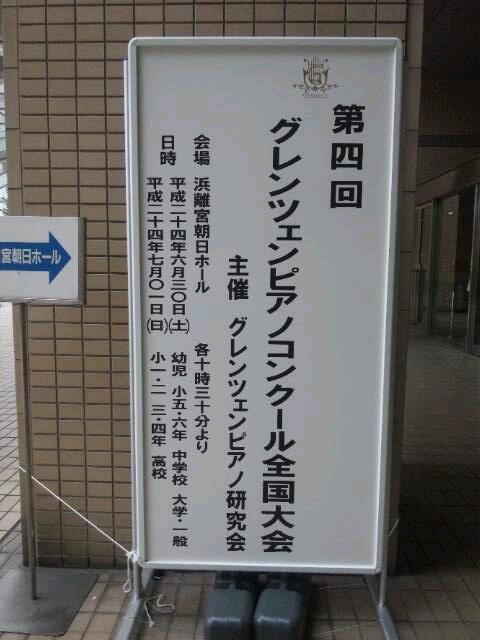 20120701_131638.jpg