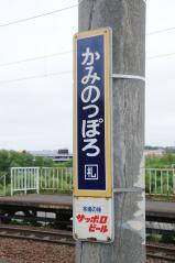 2012-7-4 002