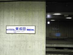 2012-8-24 084