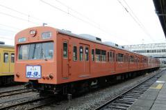 2010-3-25 秩父7500系デビュー 039