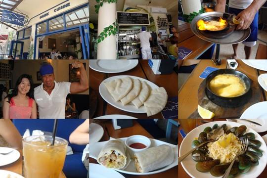 CYMA希臘餐廳