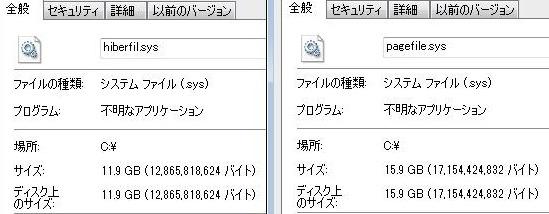 20120702-3