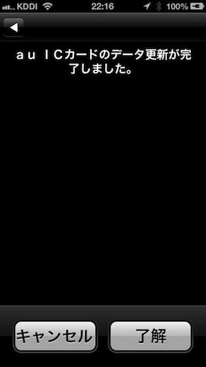 20121010-3