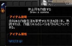 発掘手帳11巻
