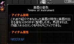 発掘手帳12巻