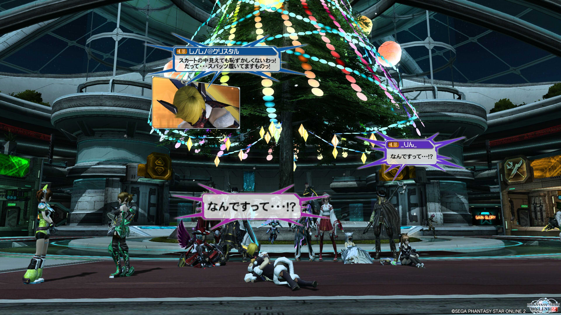 (変換後)クリスマス写真2