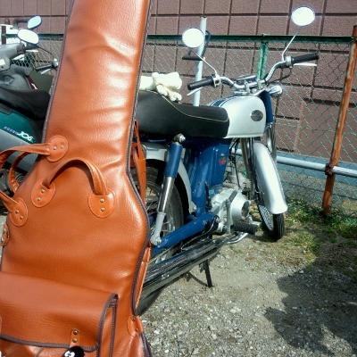 ベースとバイク