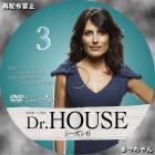 Dr.HOUSE(ドクターハウス)/シーズン6