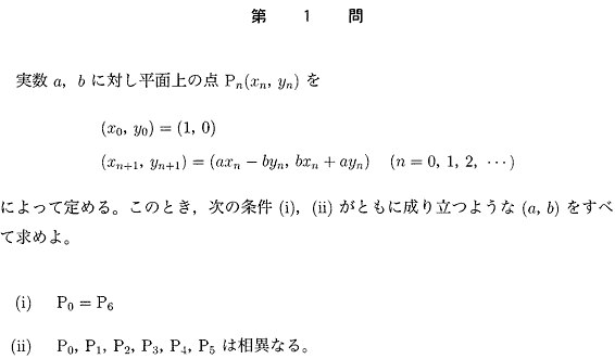 mon1_1 (1)