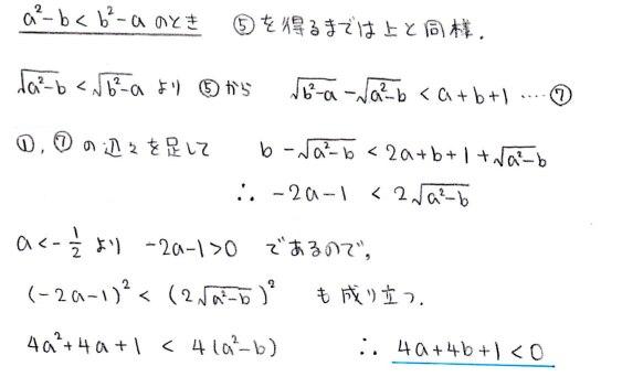 a13_20121216220407.jpg