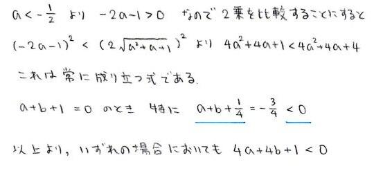 a15_20121216220408.jpg