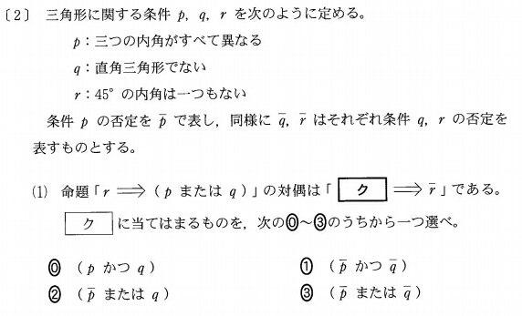 a18_20130204231617.jpg