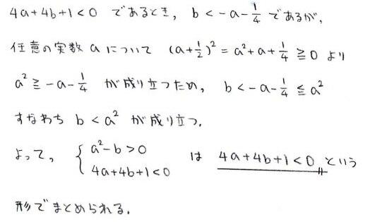 a20_20121216220426.jpg