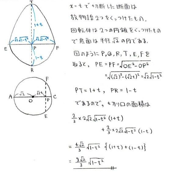 a5_20130413165242.jpg