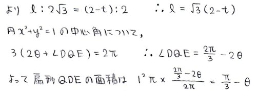 a9_20121124021631.jpg