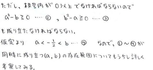 a9_20121216220335.jpg