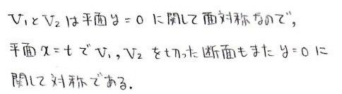 b10_20130416112629.jpg