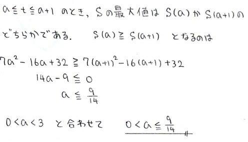 b13_20130209032517.jpg