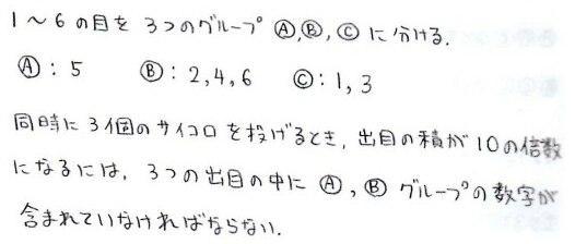 b1_20121019230643.jpg