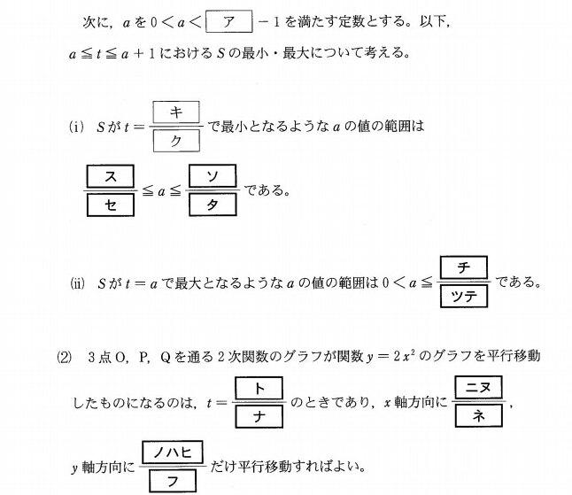 b23_20130209033857.jpg