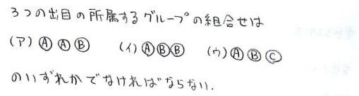 b2_20121019230643.jpg