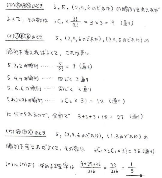 b4_20121019230644.jpg