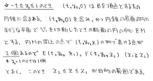 b4_20130416112542.jpg