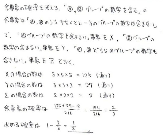 b5_20121019230645.jpg