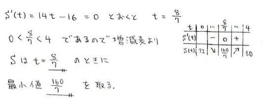 b5_20130209032413.jpg