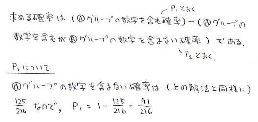 b6_20121019230645.jpg