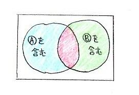 b7_20121019230713.jpg