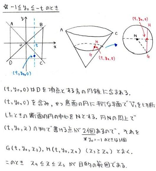 b7_20130416112629.jpg