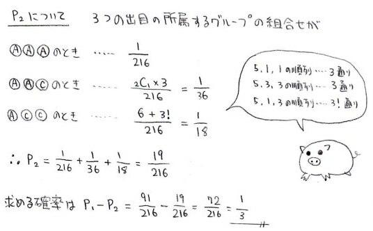 b8_20121019230714.jpg