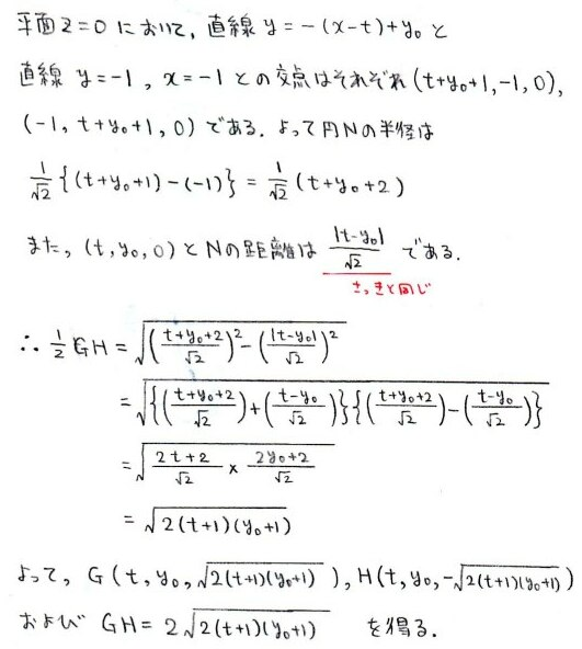 b8_20130416112629.jpg