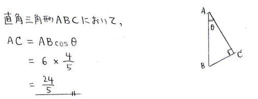 c16_20130215133232.jpg